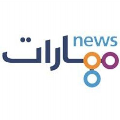 Maharat-News