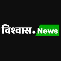 VishvasNews (MMI Online Limited)