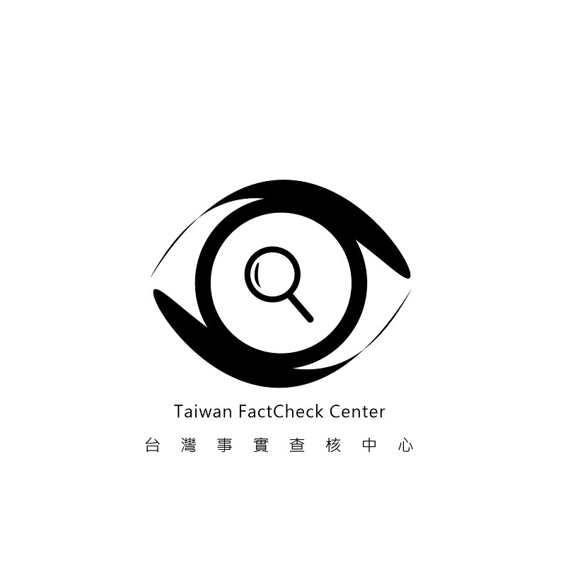 Taiwan FactCheck Center